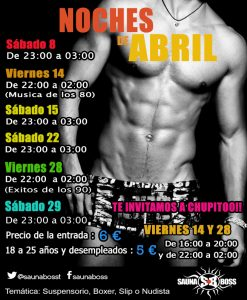 CartelNoches